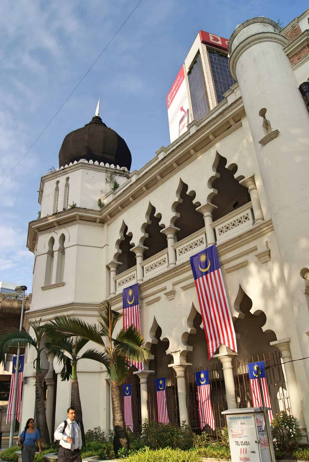 Old-Survey-Office-Building-Sessions-&-Magistrates-Court-Kuala-Lumpur-Malaysia ] Travel Mermaid