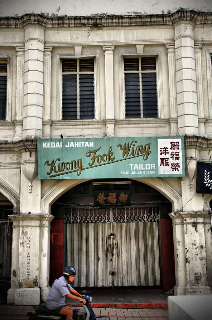 Kwong-Fook-Wing-tailor-shop-Chinatown-Kuala-Lumpur-Malaysia-1 ] Travel Mermaid