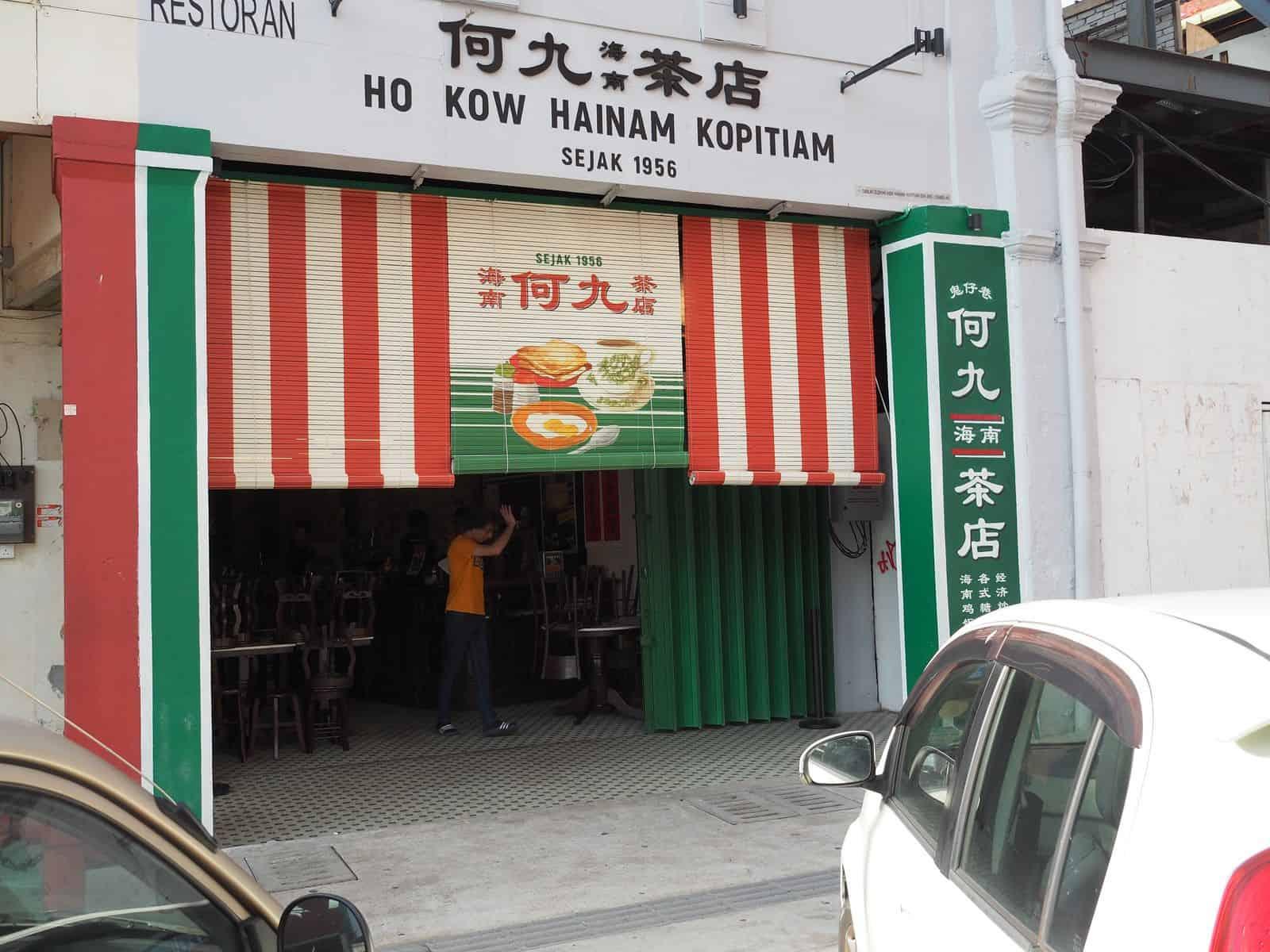 best-Malaysian-foods-to-try-in-Kuala-Lumpur-Chinatown-Ho-Kow-Hainam-Kopitiam-Travel-Mermaid 05