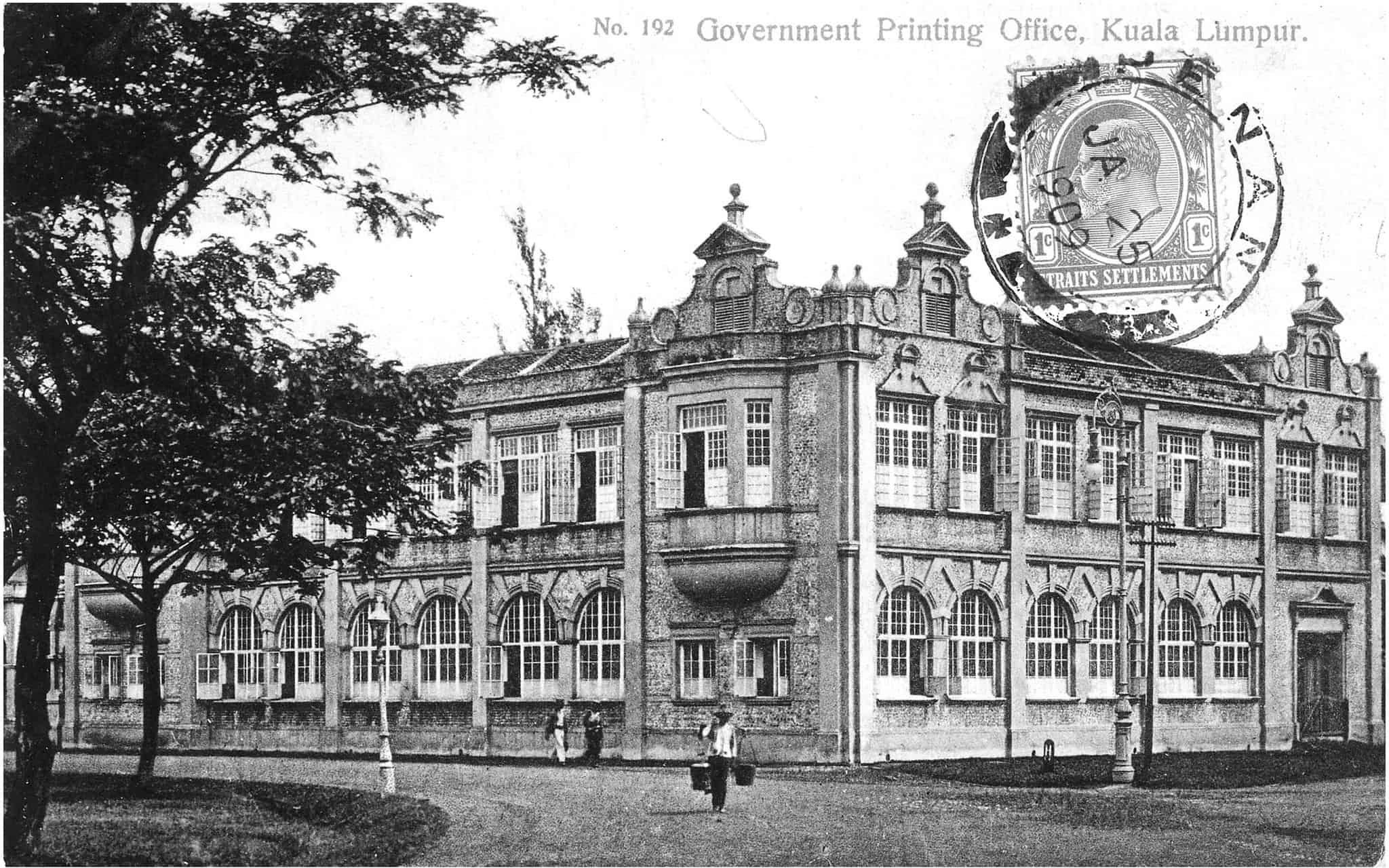 old-picture-former-Government-Printing-Office-now-City-Gallery-Kuala-Lumpur
